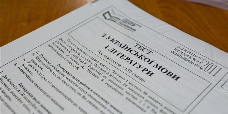 Первый день ВНО в Украине прошел без массовых нарушений и при высокой явке абитуриентов – Карандий