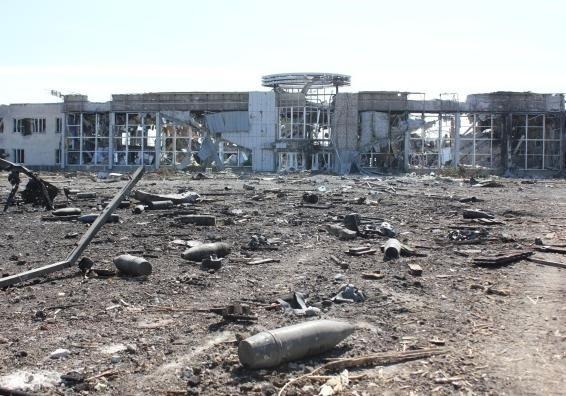На восстановление Донецкой области из госбюджета выделят 150 млн грн