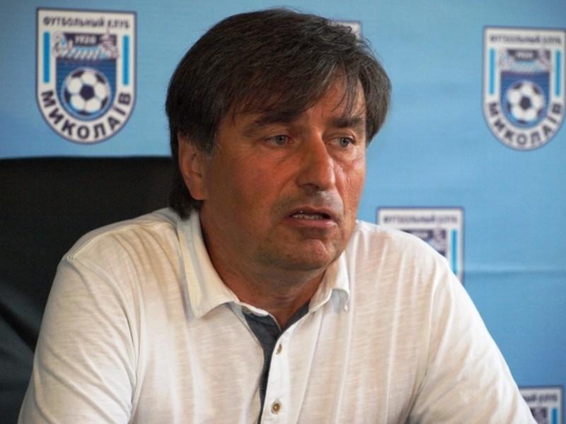 МФК «Николаев» лишился главного тренера