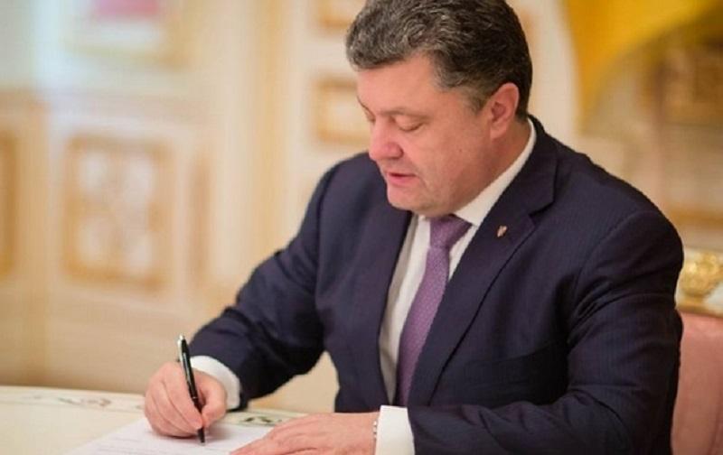 Закон о Государственном бюджете Украины на 2015 год подписан