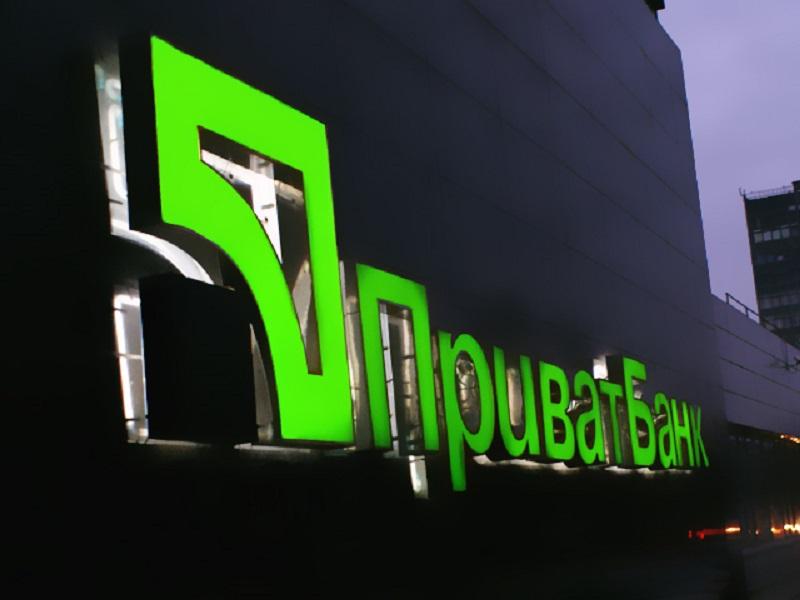 НАБУ и САП сообщили новые подозрения трем топ-менеджерам по делу ПриватБанка