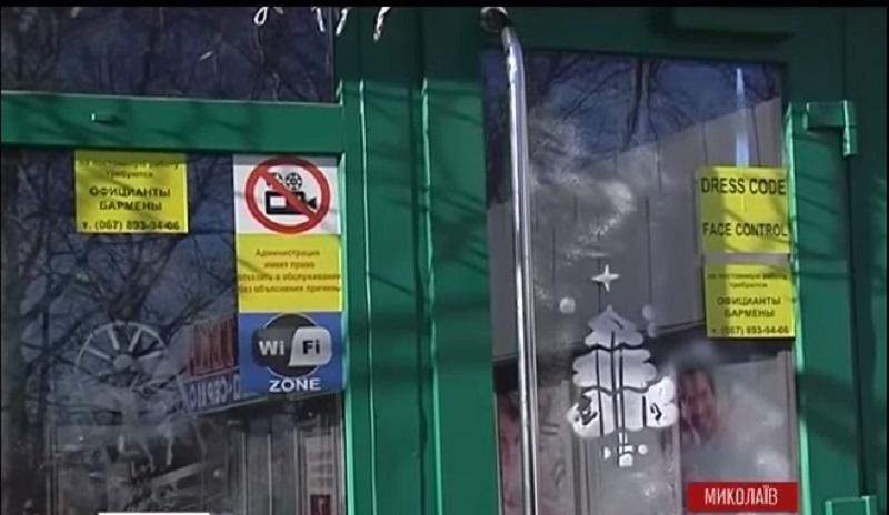 Прокуратура и милиция отреагировали на расовый фейс-контроль в «Сотке»: открыто уголовное производство