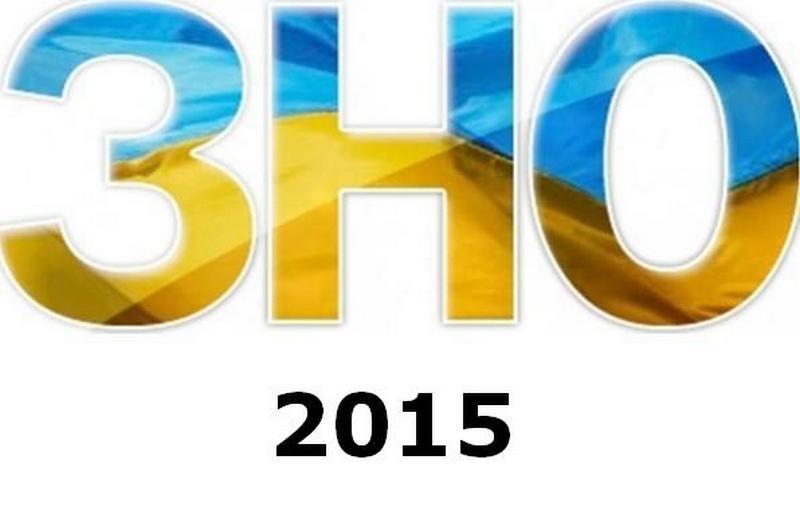 Абитуриенты этого года, просыпаемся: с завтра стартует регистрация на ВНО-2015