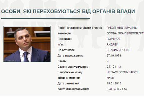 Как рояль в кустах: Портнов обвинил Кличко в причастности к первым убийствам на Майдане