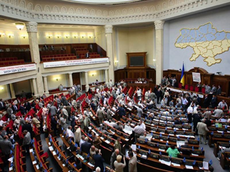Рада перераспределила на льготы около 2 млрд. гривен