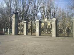 Договор аренды парка культуры и отдыха «Победа» расторгнут
