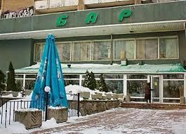 Уголовное производство по делу о дискриминации азербайджанцев в баре «Сотка» передано в СУ УМВД