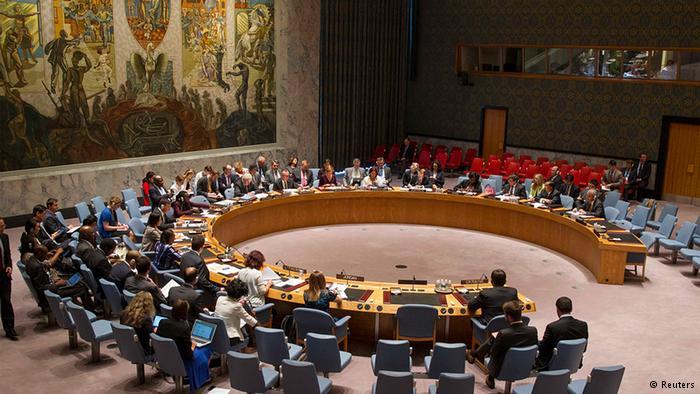 Совбез ООН потребовал немедленного прекращения огня в Дебальцево