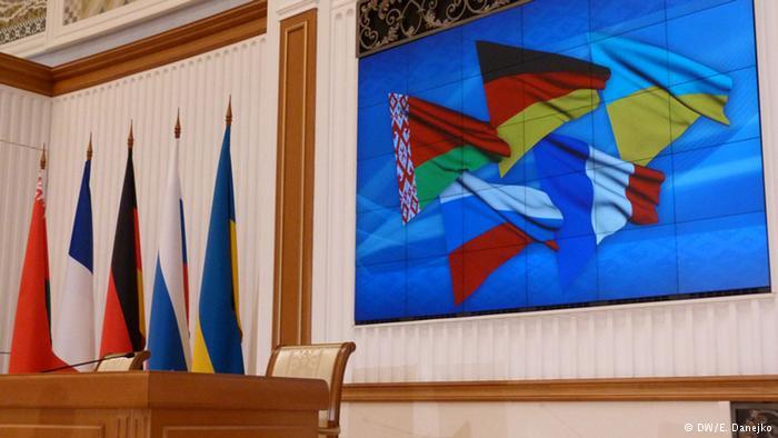 В Минске начались переговоры лидеров ФРГ, РФ, Украины и Франции