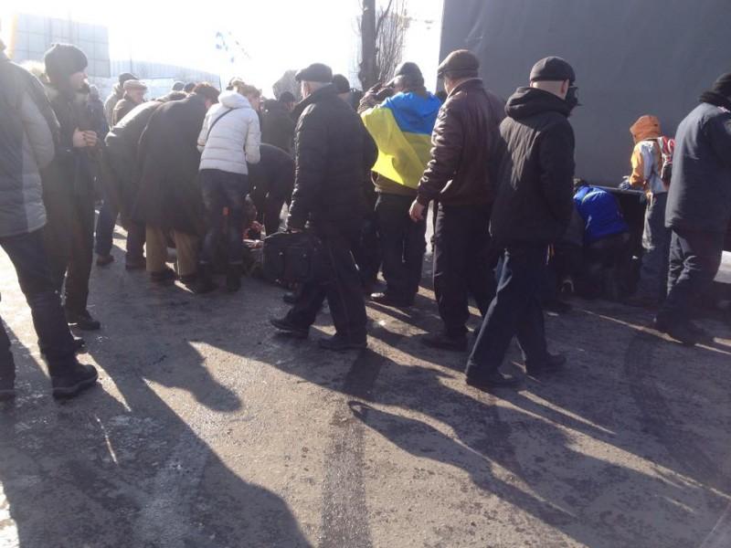 Взрыв в Харькове назвали терактом, погибших уже трое