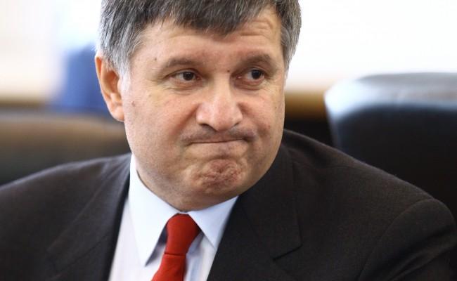 В Украине ликвидированы УБОП, транспортная и ветеринарная милиция