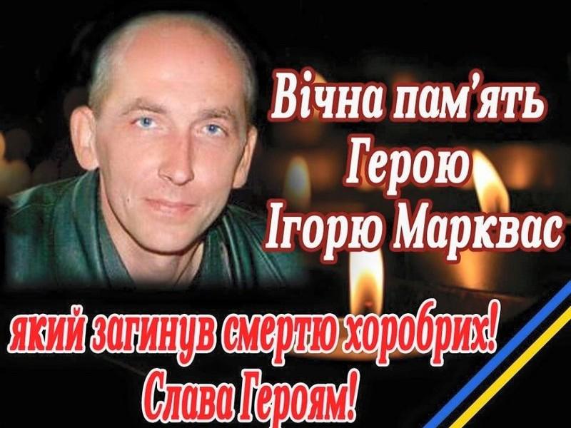 В Снигиревском районе объявлен трехдневный траур по погибшему в зоне АТО земляку