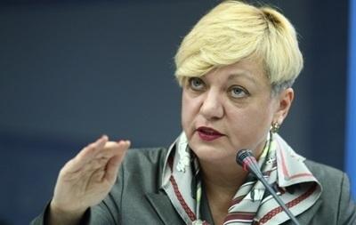 Гонтарева назвала условия для прощения долгов по валютным кредитам