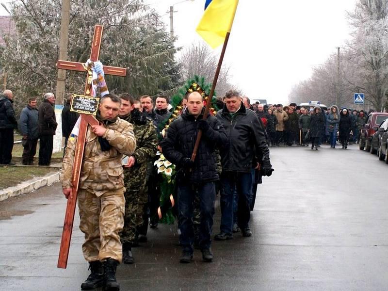 В Снигиревке попрощались с погибшим у Дебальцево земляком