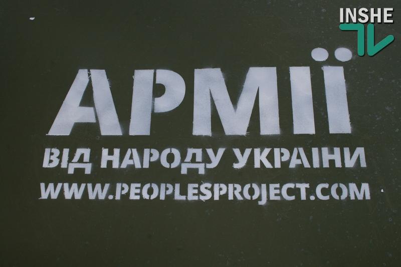 Будет арте «79-ки» нормальная постирушка: «Народный проект» передал артдивизиону прачечный комплекс