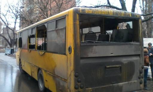 Так кто попал в автостанцию в Донецке. Радиоперехват