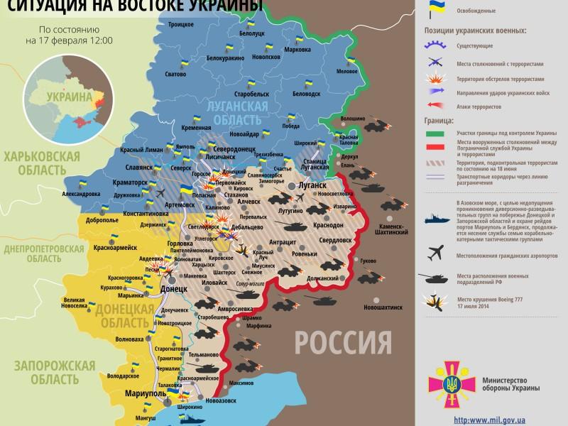 """""""Голубые каски"""" на Украине: миссия невыполнима?"""