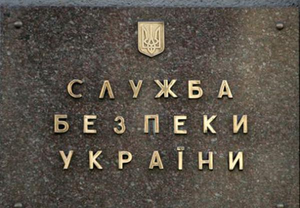 СБУ внесла более сотни российских СМИ в список относительно приостановления аккредитации
