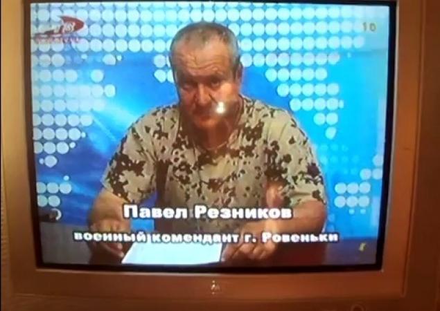 В Украине появятся два новых телеканала – военный и международный