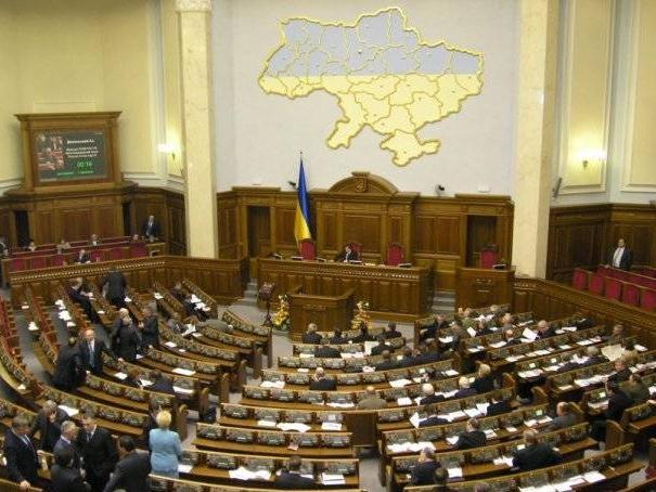Все николаевские депутаты проголосовали в парламенте за снятие с себя неприкосновенности. А вот за арест судей – не все