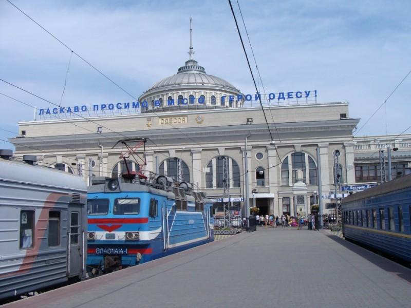 """В Одессе снова """"заминировали"""" железнодорожный вокзал"""