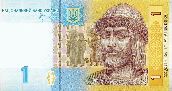 Стартует ежегодный Всеукраинский рейтинг «Добросовестные налогоплательщики»