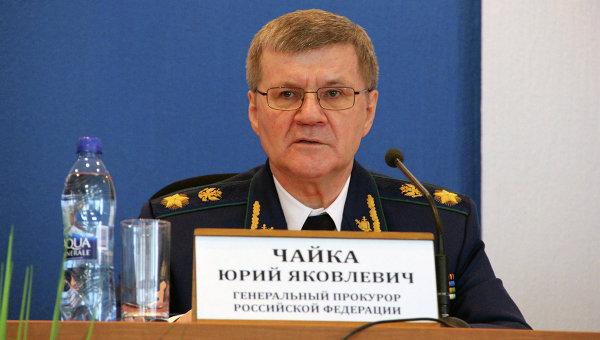 Генпрокурор РФ: ответ на запрос Киева о выдаче Януковича и его соратников будет отрицательным