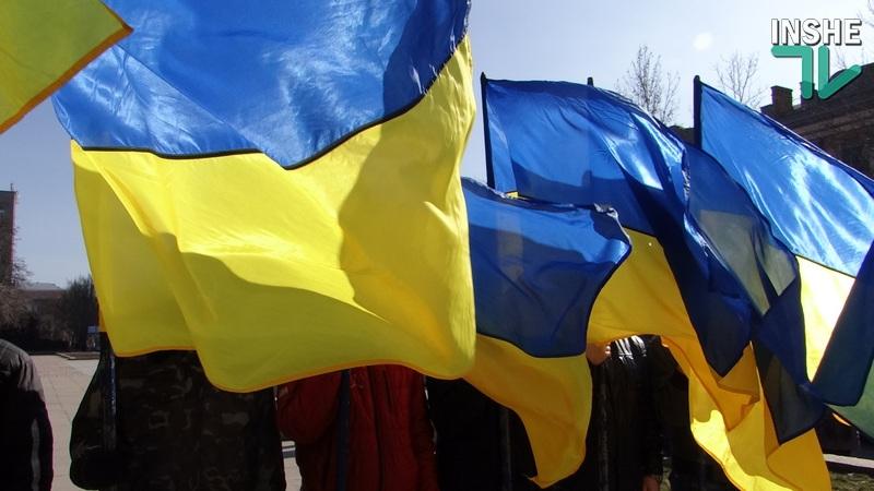 Память Небесной Сотни в Николаеве пришли почтить около тысячи николаевцев