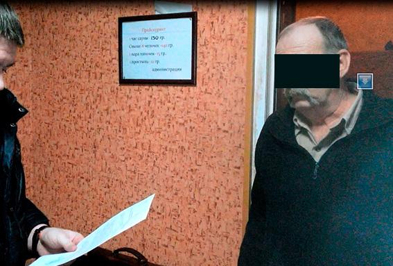 В Николаеве задержан престарелый банщик-сводник