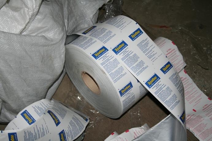 В Харькове «производили» поддельные лекарства для онкобольных детей. СБУ задержала преступников