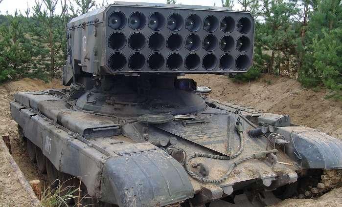 «Буратино» – все: силы АТО уничтожили тяжелую огнеметную систему