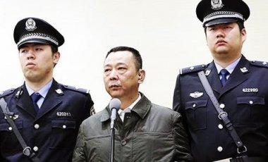 Жил ярко, но недолго: в Китае казнили миллиардера