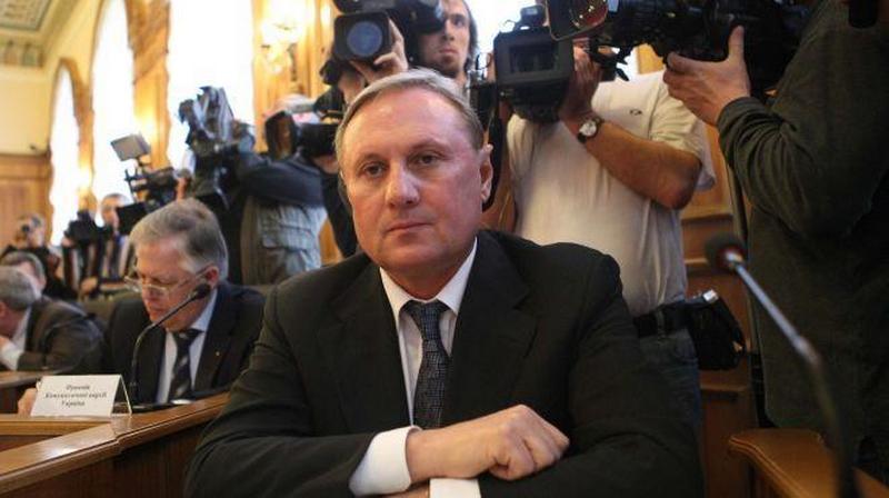 Александра Ефремова освобождают из-под стражи под залог