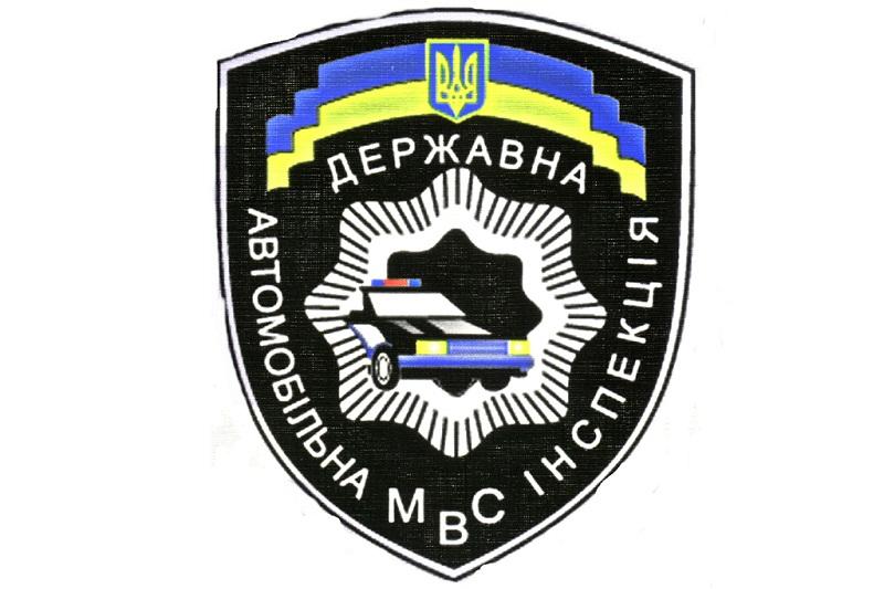 Николаевские гаишники задержали пьяного водителя без прав, да еще и находящегося в розыске