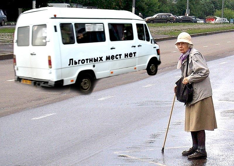 В Вознесенске приостановили льготный проезд в маршрутках по «карте вознесенца» — так законный перевозчик протестует против бездействия Укртрансбезопасности