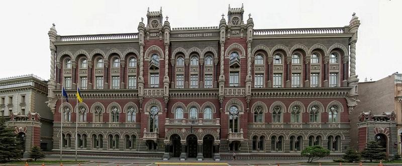 Нацбанк выпустит памятные монеты к годовщине геноцида крымских татар