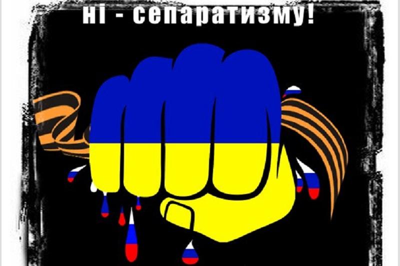 Если подтвердится, то к инспектору БПС с сепаратистскими взглядами будет принято управленческое решение, – УМВД в Николаевской области