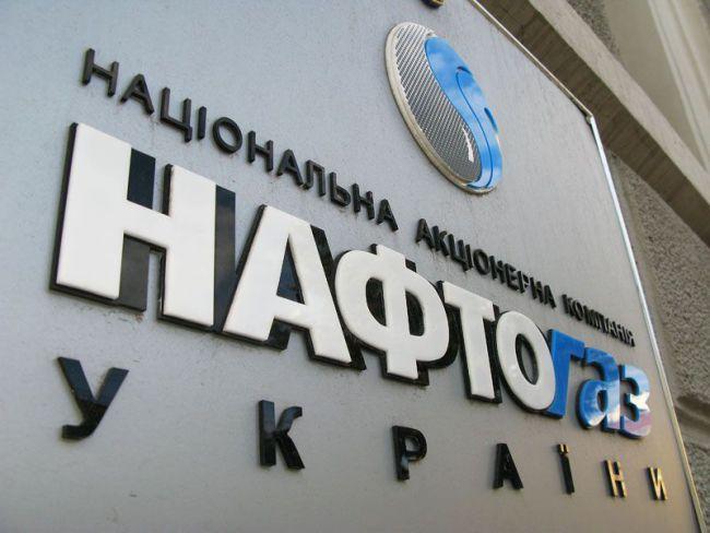 """""""Нафтогаз"""" возобновил поставки газа в АТО"""