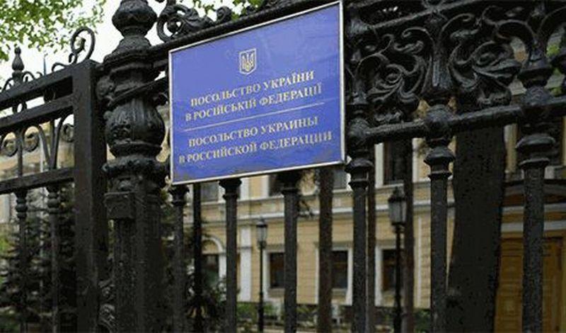 Семеро смелых: в Москве задержали тех, кто хотел почтить память Небесной Сотни