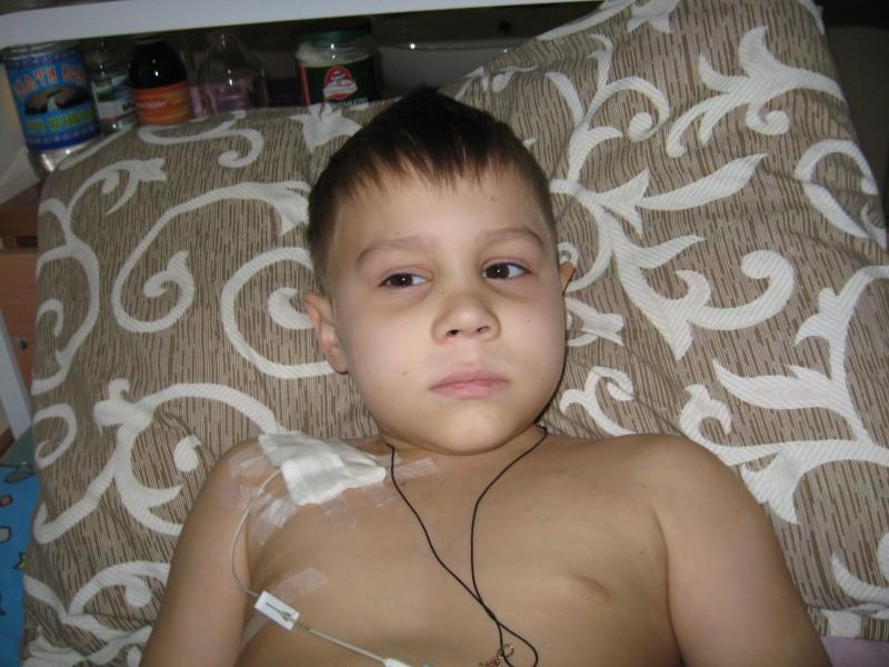 Восьмилетнему Ване Красножену  срочно нужна помощь всех милосердных людей