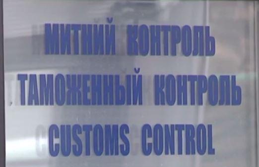 Россияне, которые хотят попасть в Украину, должны иметь приглашение и деньги