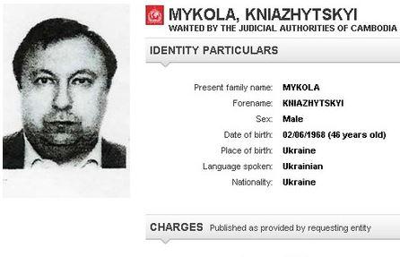 Интерпол подозревает нардепа Княжицкого в изнасиловании
