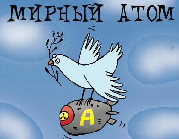 Российская Федерация применит ядерное оружие только для самозащиты