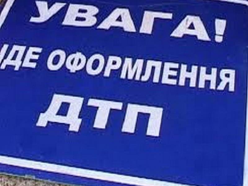 На Николаевщине водитель автобуса превысил скорость и сбил пешехода