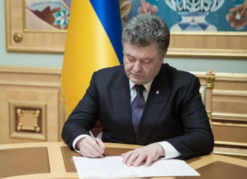 С начала года Порошенко отдал на благотворительность 58 тыс. гривен