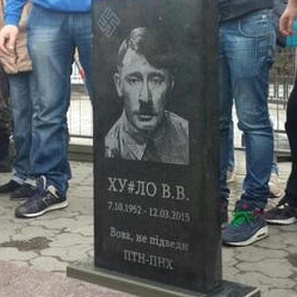 Надгробие вождю: активисты Автомайдана не поскупились на гранит