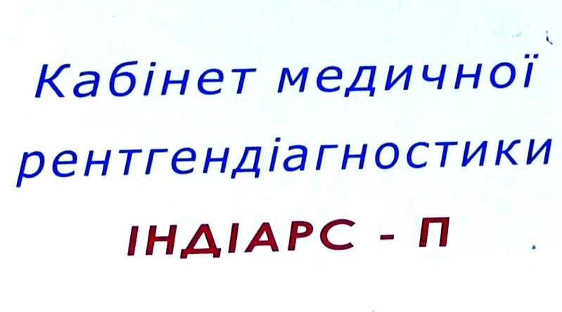 В Николаеве бесплатно обследовали на наличие туберкулеза и ВИЧ-инфекции