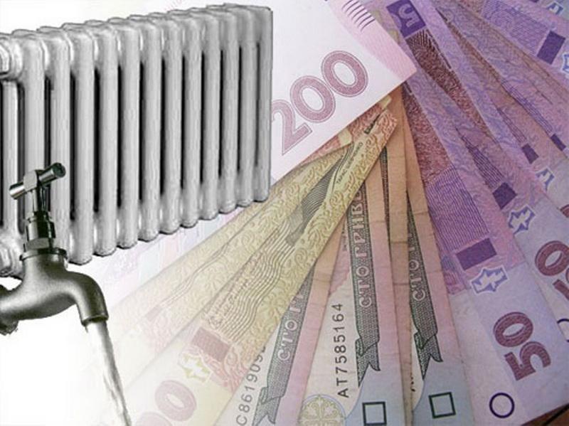При расчете субсидии не будет учитываться имущество семьи, подавшей запрос на льготу – UBR