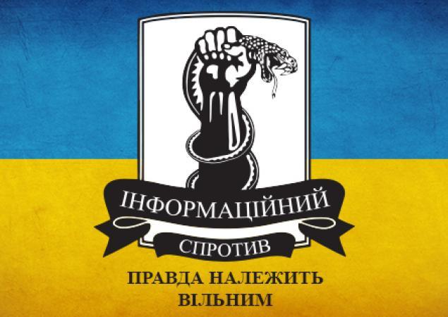 Сводка ИС: российско-террористические войска перестали имитировать «перемирие»