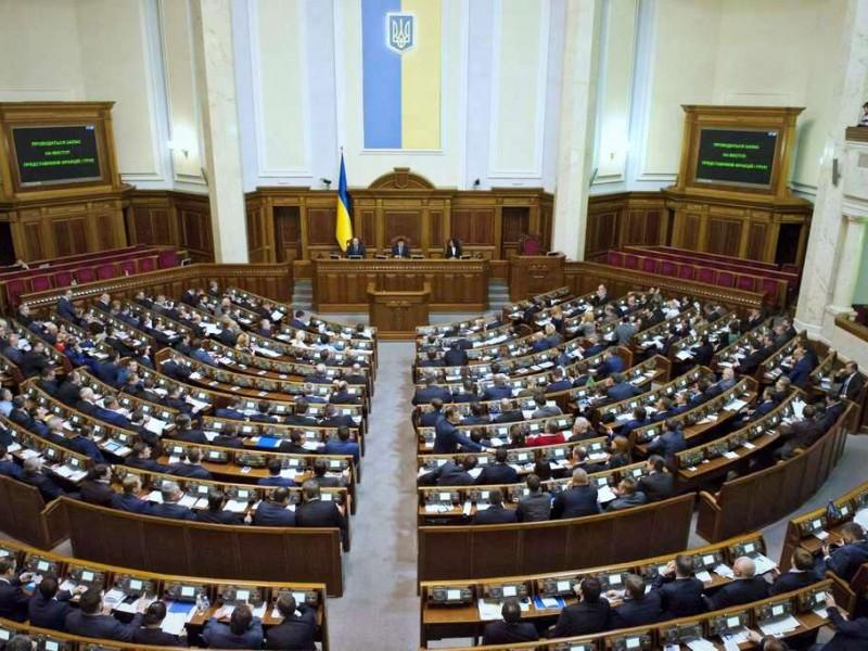 Рада приняла обращение к ООН и ЕС по введению миротворцев